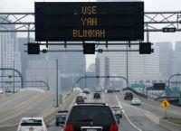 Boston traffic sign