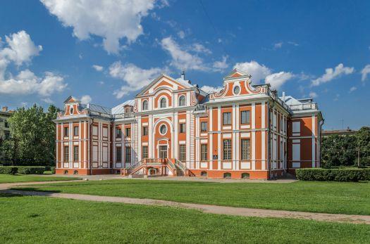 Kikin Palace