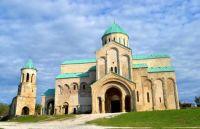 Kutaisi Cathedral, Georgia