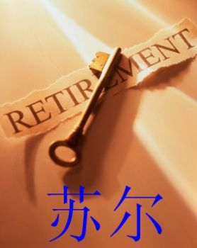 For Sue1 Retirement