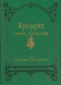 Rubaiyat of Omar Khayyam.jpg