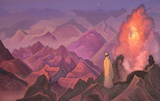 Mohammed the Prophet, 1925 by Nicholas Roerich