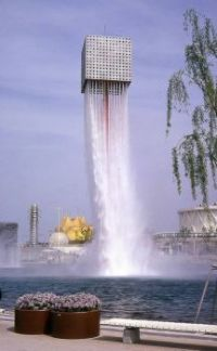 Isamu-Noguchi-Nine-floating-Fountains