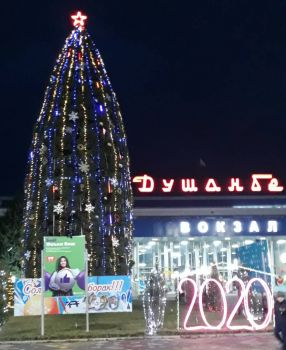 Dousanbeh Rail station