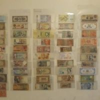 Currency Wall 2