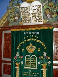 Svat (Safed) ,the elaborate covering for the ark in an old synagogue  --  beautiful workmanship!