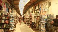 Paphos Market, Cyprus