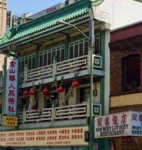 In San Fransisco's Chinatown