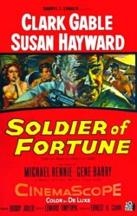 SOLDIER OF FORTUNE - 1955 POSTER  CLARK GABLE, SUSAN HAYWARD