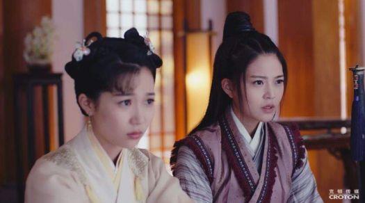 Bai Zhi and Jun Tao