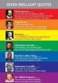 7 Quotes