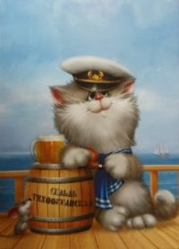 Captain (resized)