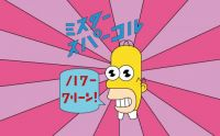 The Simpsons - Mr. Sparkle