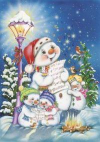 Singing Christmas Carols