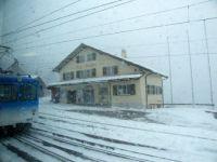 Rigi Kulm Train Ride Switzerland