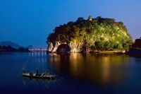 Elephant Trunk Hill in Guilin, China