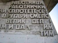Buzludzha Monument 2