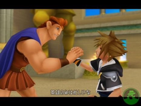 Kingdom Hearts: Sora and Hercules