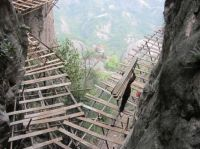 Shifou Mountain Pass (China)