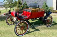 1958 Bliss Surrey Carriage with Cushman engine 2 speed front