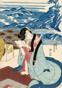Woman at an Inn, with Mountain Landscape in Blue