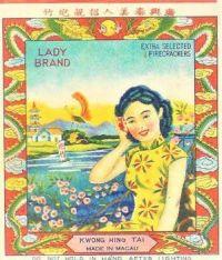 Themes Vintage ads - Firecracker Label