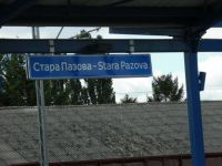 A station in Serbia :)