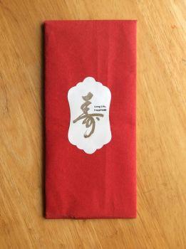 Happy Chinese New Year - Feb. 12, 2021