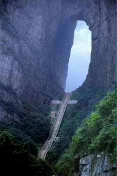 Heavens Gate stairs, Tian Men Shan, Zhangjiajie, China