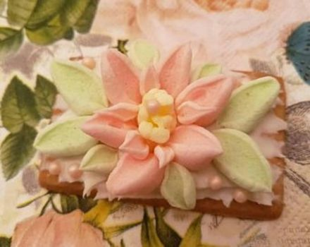 Solve Lotus Flower Cookie Jigsaw Puzzle Online With 42 Pieces