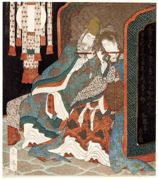 Emperor Ming Huang and Yang Guifei Playing a Flute Together