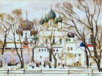 Konstantin Yuon. Cathedral in Rostov Veliky. 1906