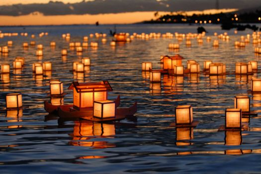 Lantern floating,  Hawaii..