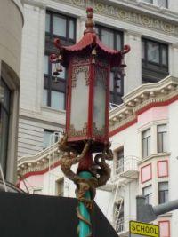 Chinese street lamp 192
