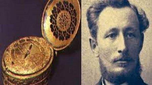 Peter Hemlein inventor of the Watch.