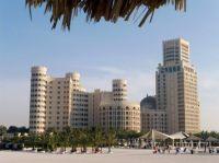 UAE 2020