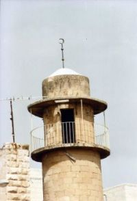 A90 Mosque in the Old Walled City, Jerusalem, 1994 Israel trip