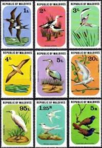 Meldives Stamps