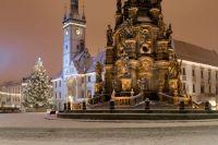 Horní náměstí-Olomouc