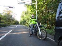 On the way to the Lake Shikotsu