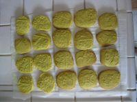 IMG_6088 Termeric Cookies