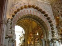 Archways in Cordoba, Spain