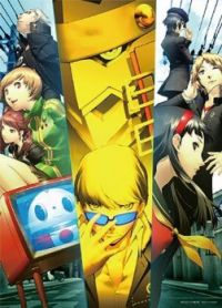 P4 Poster