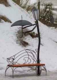 bench with umbrella