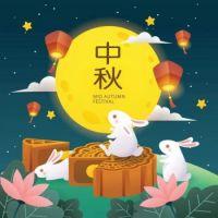 中秋節 ZhōngQiūJié : Chinese Mid-Autumn Moon Festival