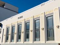 Bank Napier NZ