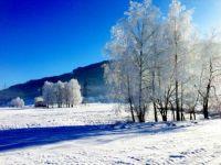 my home - kaprun - austria