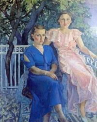 Two Ladies In The Park  Unknown Artist