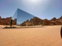 Mirrored Concert Hall, Saudi Arabia  4247