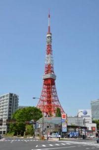 Tokyo Tower 2015